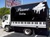 Пренасяне пиана.jpg